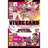 VIVRE CARD~ONE PIECE航海王圖鑑~ Ⅱ 11
