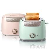 早餐機 烤面包機家用片多功能早餐機小型多士爐加熱全自動迷你吐司機 618購物節
