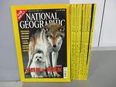 【書寶二手書T2/雜誌期刊_JPN】國家地理雜誌_2002/1~9月合售_大野狼到好朋友