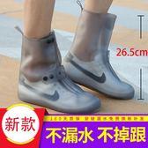 春季上新 雨鞋套防水鞋套下雨天雨靴套防滑加厚耐磨底男女成人兒童防雨腳套