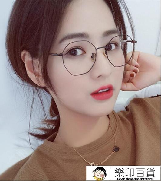 純鈦眼鏡框女防輻射藍光電腦平光鏡 樂印百貨