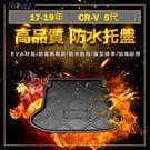 【一吉】CRV5代 CRV5防水托盤/E...