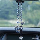 汽車女士水晶飾品高檔掛飾車內掛件『miss洛羽』 JL2349