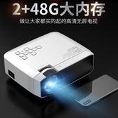 Q7投影儀手機墻投4K家用小型便攜家庭影院高清1080p投影機墻臥室無屏電視TA4795【極致男人】