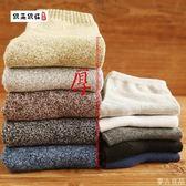 男襪純棉襪保暖加絨中筒長襪毛圈羊毛巾襪防臭冬天麥吉良品