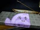 施金玉沐香齋【蘭香臥香】一盒500元/全店同價位香品買5盒送1盒