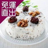 紅豆食府SH. 紅棗核桃鬆糕(280g/盒)【免運直出】