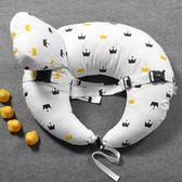 哺乳枕頭 嬰兒多功能喂奶神器 寶寶新生兒護腰哺乳墊授乳解放雙手【韓國時尚週】
