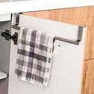 多功能不鏽鋼架(短) 廚房 櫥櫃 臥室 收納 懸掛 通風 瀝乾 支架 抹布 【J014-1】MY COLOR