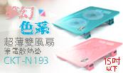 e-kit-fourpics-add7xf4x0173x0104_m.jpg
