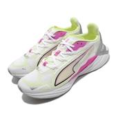 Puma 慢跑鞋 UltraRide Wns 灰 黃 粉紅 女鞋 涼感透氣 輕量避震 運動鞋 【PUMP306】 19375602