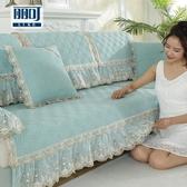 沙發墊四季歐式通用簡約現代布藝防滑坐墊沙發套全包 露露日記