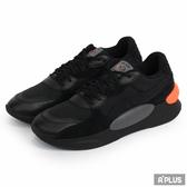 PUMA 男 RS 9.8 COSMIC 經典復古鞋 慢跑鞋 運動鞋 - 37036702