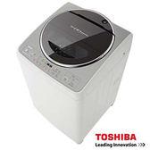 ★展示機出清品★『TOSHIBA新禾』15公斤變頻洗衣機 AW-DC15WAG  **免運費+基本安裝+舊機回收