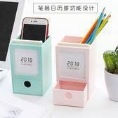 可愛創意時尚學生小筆筒辦公韓版文具用品小清新簡約多功能收納盒  時尚潮流