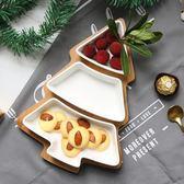 家用餐具托盤陶瓷點心盤水果沙拉盤零食盤