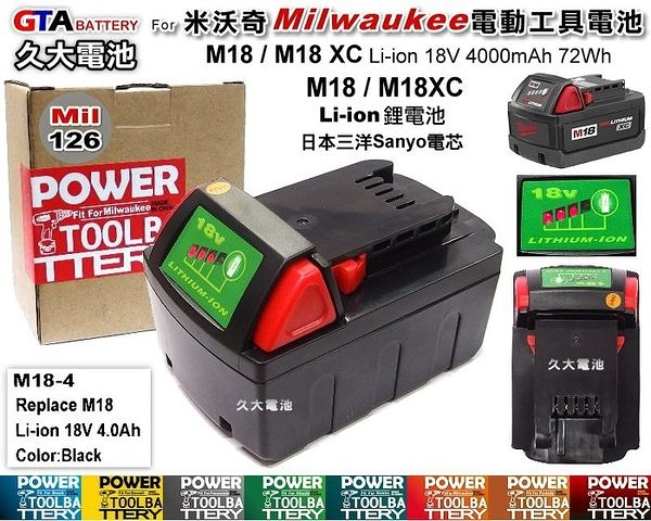 ✚久大電池❚ 米沃奇 Milwaukee 電動工具電池 48-11-1828 M18 XC 18V 4000mAh
