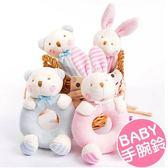 新生兒用品 韓版小兔小熊圓手圈棒棒搖鈴套裝 純棉毛絨嬰兒玩具