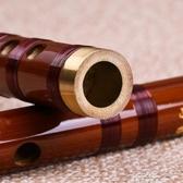 笛子初學演奏竹笛樂器送專業笛膜成人兒童學習橫笛曲笛YXS 夢娜麗莎