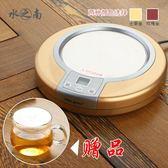 智慧杯墊 智能溫控保溫座恒溫寶 電熱暖杯器 玻璃茶壺墊底座加熱杯墊恒溫器