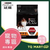 冠能成犬雞肉活力配方15kg【TQ MART】