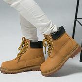 女款 GECKO STEP 基本系列 中筒 黃靴 馬丁靴 戰鬥靴 登山靴 工作靴  59鞋廊
