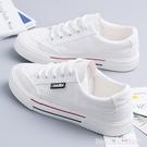 帆布鞋 帆布鞋女鞋年新款春季ulzzang百搭薄款春秋爆款夏季小白板鞋 星河光年