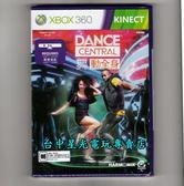 【XB360原版片 可刷卡】☆ XBOX 360 舞動全身 ☆英文亞版全新品【Kinect專用】台中星光電玩