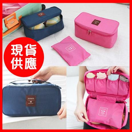 ►收納袋 行李收納袋 衣物收納袋 內衣袋  便攜洗漱包 旅行包包【D1001】