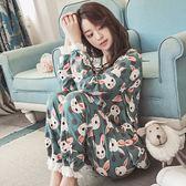 睡衣女公主風春秋季長袖純棉套裝女可愛卡通兔子兩件套外出家居服 依凡卡時尚