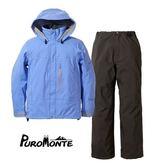 Puro Monte 日本 GT30 防水透氣衣+褲 日本製 女款 SR132W 紫/炭灰 Gore-Tex 防水 透氣 [易遨遊]