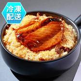 蒲燒鯛魚米糕600g (輸入Yahoo88 滿888折88)冷凍配送[CO33001]千御國際