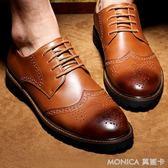 新款男士皮鞋英倫布洛克雕花百搭休閒鞋真皮男鞋夏季復古鞋子男潮 莫妮卡小屋