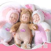 毛絨睡眠洋娃娃挺逗芭比娃娃會說話的嬰兒寶寶女孩公主仿真玩具布 qz2749【歐爸生活館】