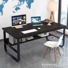 電腦桌電腦桌臺式桌書桌簡約現代家用學生寫字桌辦公桌宿舍簡易桌子臥室LX 晶彩 99免運