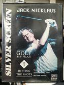 影音專賣店-Y59-221-正版DVD-電影【揮桿樂一】-涵蓋了所有揮桿的重要姿勢 技巧