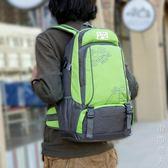 後背包後背包男大容量旅行包背包戶外防水休閒電腦書包女旅游登山包 父親節禮物