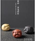 茶寵 紫砂茶寵擺件茶玩茶藝小豬精品可養招財小福豬茶盤茶蟲家居 3C公社