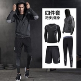 健身套裝男 運動套裝男士健身房緊身短褲夏季速干吸汗籃球裝備衣服晨跑跑步服【快速出貨】