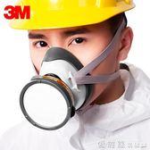 3M防毒面具噴漆油漆甲醛工業粉塵專業防護面罩化工氣體防異味口罩 愛麗絲精品
