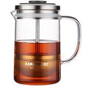 金灶小青柑專用沖泡壺辦公茶道杯耐熱玻璃茶具創意飄逸杯泡茶杯  極客玩家