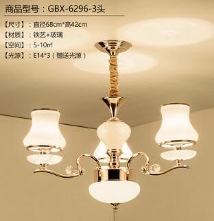 (交換禮物)歐式吊燈客廳水晶吊燈簡約奢華餐廳燈美式現代溫馨臥室簡歐客廳燈XW