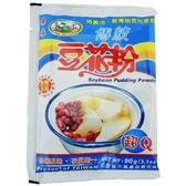 天之山 傳統豆花粉 90公克