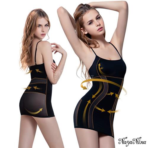 雙弧推塑 加強纖腰長版細肩塑身衣 內搭顯瘦背心