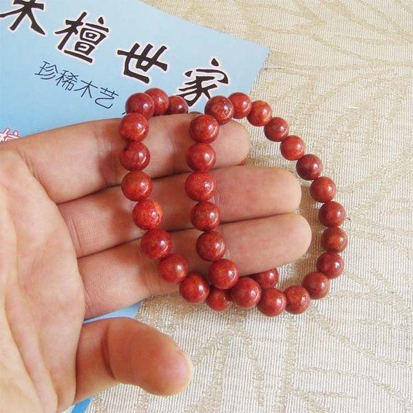 海南紅珊瑚佛珠 0.8cm