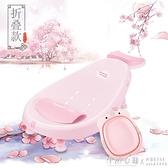兒童洗頭髮躺椅幼兒洗澡可摺疊躺著洗頭椅床小朋友孩子寶寶神器凳 怦然心動