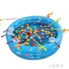 兒童磁性釣魚玩具池套裝廣場擺攤夜市戶外益智寶寶小孩充氣釣魚池CY『小淇嚴選』