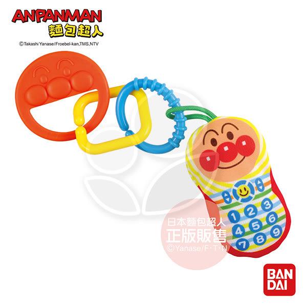 Anpanman- 環環相扣♪嬰兒咬咬吊環