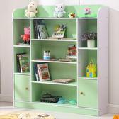 店長推薦兒童書架置物架/幼兒書架學生簡易現代小書柜
