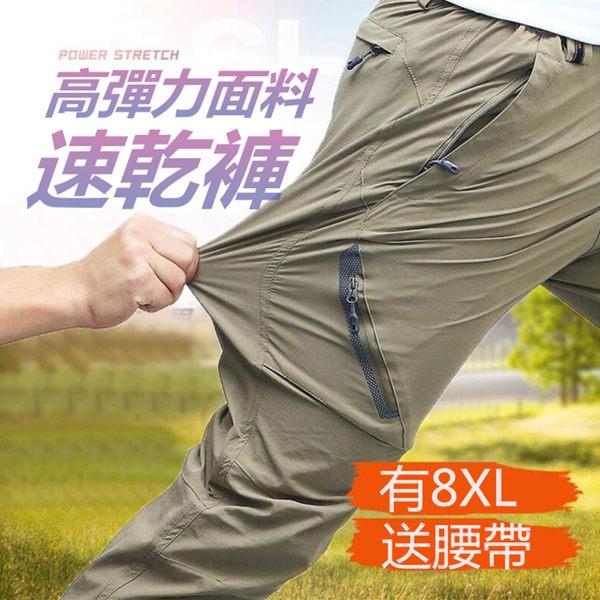 M-8XL加大碼~戶外彈力透氣排汗速乾褲/工作褲/休閒長褲/登山褲 情侶長褲 6色 M-8XL碼【CP16029】
